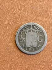 WWI Silver 1913 NETHERLANDS East Indies - 1/10 Gulden  (97G) S09