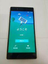 Sony Xperia Z5 - E6653 - 32GB - Gold (Docomo Unlock) ~41587