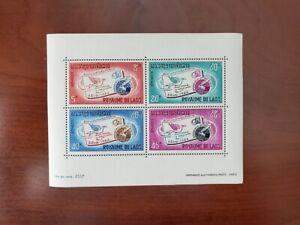 Laos International Letter Week 1966 Miniature Sheet of 4 MNH