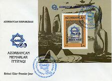 Azerbaijan 2016 FDC Union of Architects Azerbaijan 80th Ann 1v S/S Cover Stamps