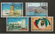 United Arab Emirates 1973 Top 4 values vfu  (SG 9/12) Cat £60
