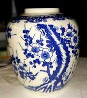 """Vtg Blue Ivory Porcelain Ginger Jar Pot 4.75""""  Asian Vase Pot"""