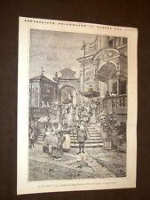 Esposizione Universale di Parigi nel 1878 Battesimo di gala Quadro di Pastoris