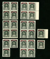 Ecuador Stamps # O25 VF OG NH. Fresh Lot of 25 Scott Value $125.00