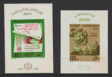 Egypt - SG MS 1232, MS 1237 - m/m - 1974 - 22nd Anniversary of Revolution U.P.U.