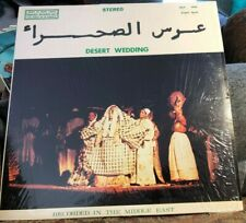 Desert Wedding -- Recorded in the Middle East in Arabic.  New, Sealed, Vinyl