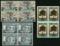 IRAQ #227 #231 # 251 Postage Stamps Collection 1958-59 MINT NH