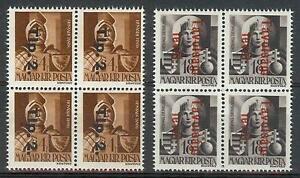 Hungary 1946 Sc# 814-815a for Domestic post  blocks 4 MNH