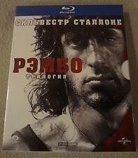 RAMBO TRILOGY 3 Blu ray/ BluRay Slipcover&digipak Russian Edition multilingual
