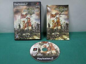 PlayStation2 -- Soul Cradle -- PS2. JAPAN GAME. 47991