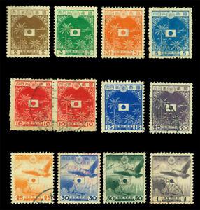 JAPAN 1943 WWII - NAVAL Civil Administration set  Sk# 11N1-11N11 unused/USED /O