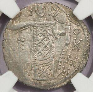 1238-1263 AD Byzantine Trebizond AS Asper Manuel I NGC AU b-4
