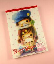 Rare Brown Sugar Japan Large Memo Pad Stationery Kawaii