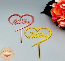 Happy Wedding Anniversary Cake Topper Valentines day decoration Love cake topper