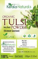 Organic Holy basil Powder, 100% Pure(Tulasi,Tulsi,Ocimum tenuiflorum)