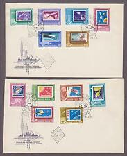 Hungary Airmail # C236 - C247 , Space Stamps on Stamps on 2 FDCs - I Combine S/H