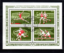 RUSSIA #4281  1974  PREPARING FOR SUMMER OLYMPICS   MINT  VF NH  O.G  S/S  CTO a