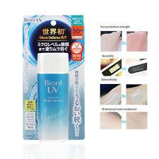 Japan Biore UV AQUA RICH Watery Gel 90ml Micro Defense Sunscreen SPF 50+ PA++++