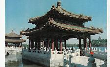 BF18045 five dragon pavillions peihai park  china front/back image