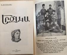 1947 Երզնկա- Սիւրմէնեան; YERZNKA Erzincan Yerznka Erznga Erznka Yerznga ARMENIAN