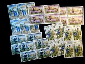 LAOS (2) Blocks of (4) each Stamp Set Scott 81-84 MNH Some Ink Transfer on backs