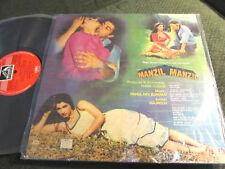 MANZIL MANZIL RD BURMAN '84 LP BOLLYWOOD OST India moog soundtrack oop