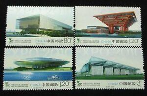 China Stamp 2010-3 2010 Shanghai Expo Park 上海世博园 MNH