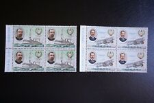 Portugal Portuguese Timor 1967 Navy Club Block (MNH)