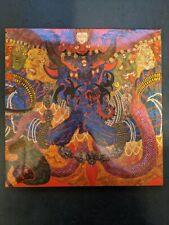 New listing Neptunian Maximalism – Éons multicoloured vinyl (2021 pressing)
