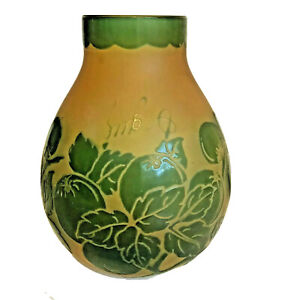 """1920s DEGUE Art Deco French Cameo Etched Glass Vase Green & Yellow 5.5""""  Tall"""