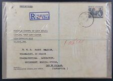 KUT 1 June 1954 5/- QE2 SG178 Registered First Day Cover, Dar Es Salaam CDS