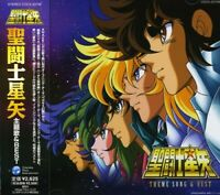 Various Artists - Saint Seiya Thema Best (Original Soundtrack) [New CD