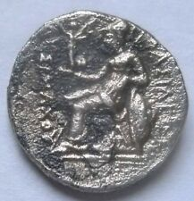 Lysimachos   Drachme AR //  305-281 BC.   / 16mm., 3,94g.