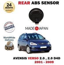 FOR TOYOTA AVENSIS VERSO VVTI D4D 2001-2009 1 X REAR ANTI LOCK BRAKE ABS SENSOR