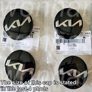 OEM New KIA Logo Mark Wheel Center Hub Caps 4PC 1Set Fits KIA 2020+ For DIY