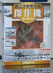HAWKER HURRICANE MK1 1:72 scale Fighter Model Plane Model Miniature Collectible
