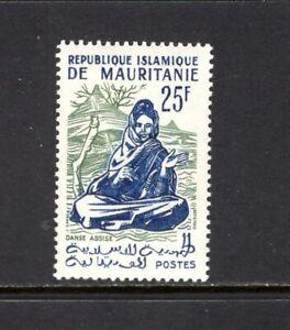 MAURITANIA 1960-62 25fr SEATED DANCE SC 128 MNH