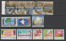 NEW ZEALAND - 13 Stamps MNH (309)