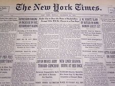 1931 DEC 21 NEW YORK TIMES - RADIO CITY TO BEAR THE NAME OF ROCKEFELLE - NT 5002