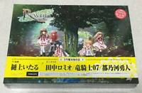 Rewrite First Limited Edition Windows Japan By KEY PC Game JP