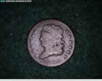1828 Classic Head Half Cent 1/2c 1/2 cent penny  ( # 48s125 )