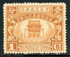 China 1929 SYS Mausoleum 1¢ Orange Mint E272 ⭐⭐⭐⭐⭐⭐