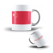 TASSE MUG EN CERAMIQUE CHINE - DRAPEAU CHINOIS