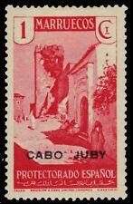 "CABO JUBY 53 (Mi59) - Tangier Street Scene ""Overprinted"" (pa74860)"