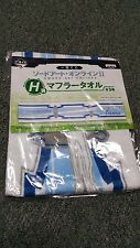 Rare- Sword Art Online- Asuna- Muffler Towel- Banpresto- Japan Import