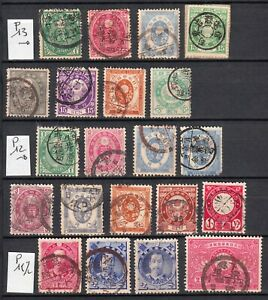 JAPAN  1883 1888  3 detailed perforations   lot of 21  stamps