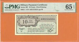 MPC 461 TEN Cent PMG ChoiceUncirculated 65 EPQ