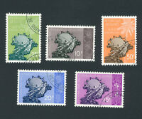 Guinea stamps - stamp lot of 5 - (lot 116)