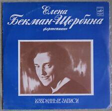 piano ELENA BECKMAN-SHCHERBINA Selected Recordings 2LP MELODIYA M10-43533-36