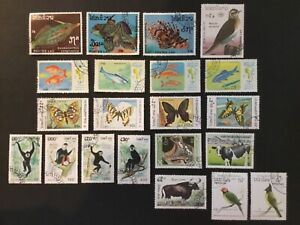 POSTES LAOS MIXED Fish, Butterfly, Monkey , animal Stamps x 21 values